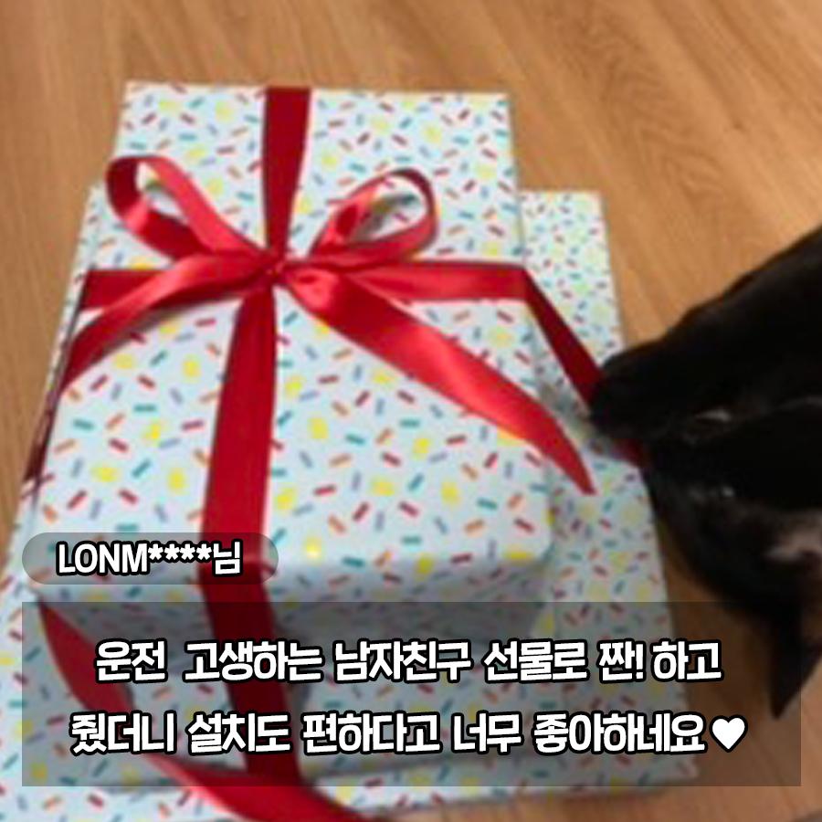 luftt_review/gift_1.jpg