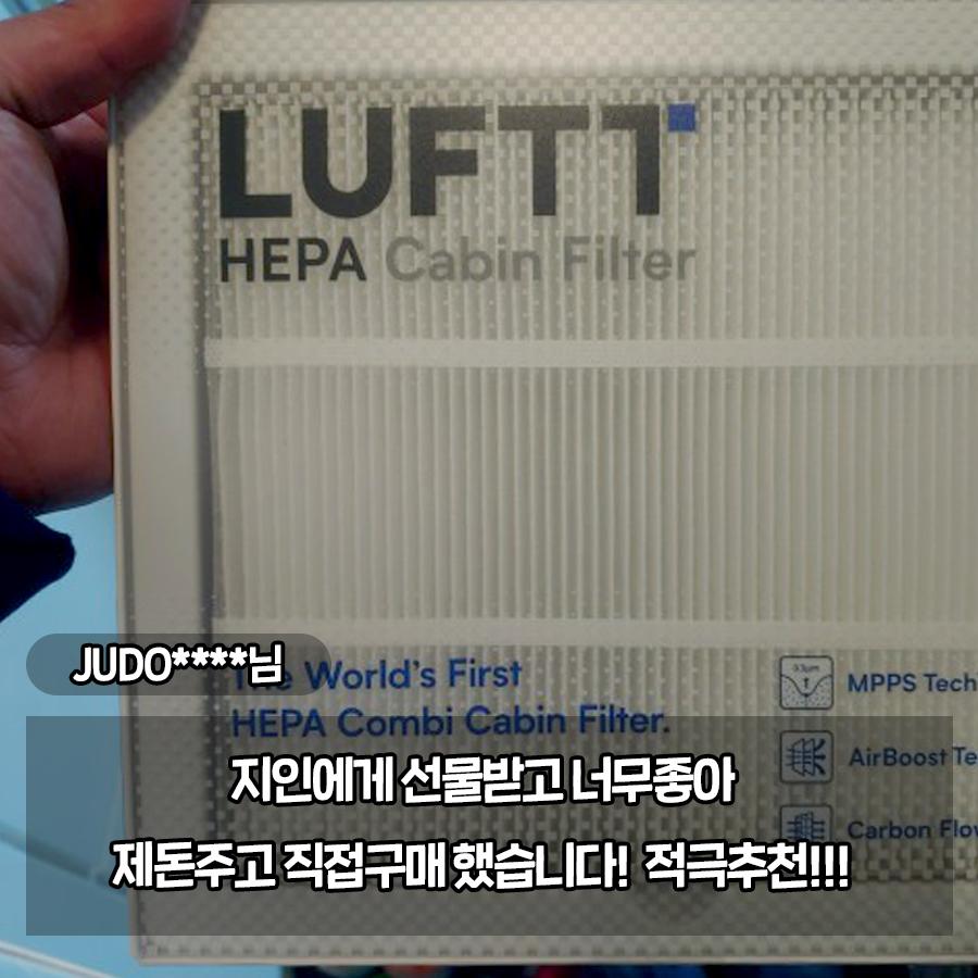 luftt_review/gift_4.jpg