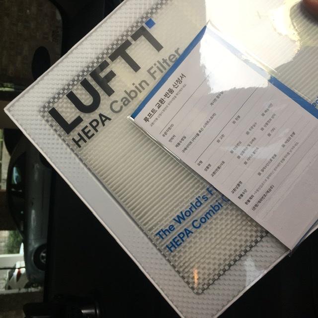 luftt_review/review_893010706.jpeg